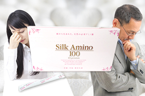silkamino1-300